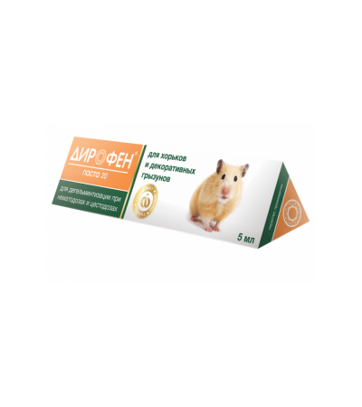 Api San For ferrets and decorative rodents, 5 ml - haf-haf.am
