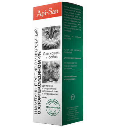 Api San Anti-microbial Shampoo with Chlorhexidinom 4%, 150 ml - haf-haf.am